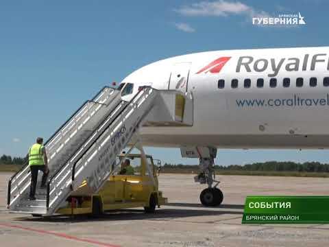 Из Брянска в Анталию отправился первый авиарейс 09 06 18