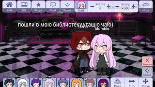 """Сериал """"Измена"""" 2 часть"""