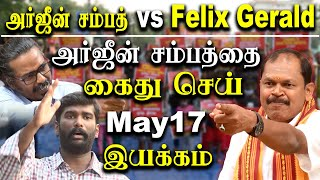 Arjun sambath vs felix gerald – may17 demand to arrest arjun sambath