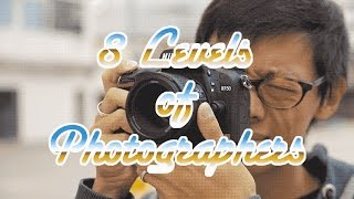 8 Levels of Photographer