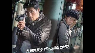 Video Hwang Sang Jun - Confidential Assignment (Confidential Assignment OST) download MP3, 3GP, MP4, WEBM, AVI, FLV Agustus 2018