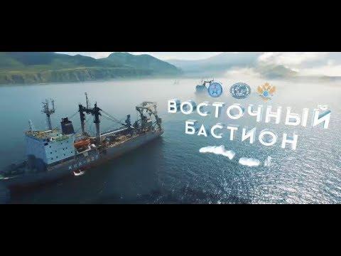 """Экспедиция """"Восточный Бастион. Курильская гряда. 2019"""""""