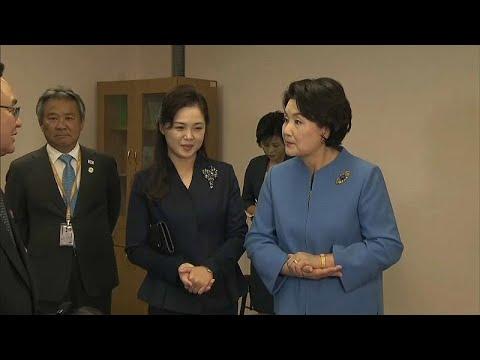شاهد: السيدة الأولى لكوريا الجنوبية في ضيافة زوجة كيم يونغ أون …  - نشر قبل 29 دقيقة