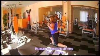 Кроссфит для похудения(девушки) комплекс 5