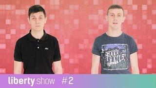 Ліберті Шоу #2 - Афера по-американськи, Galaxy S5, Free to play