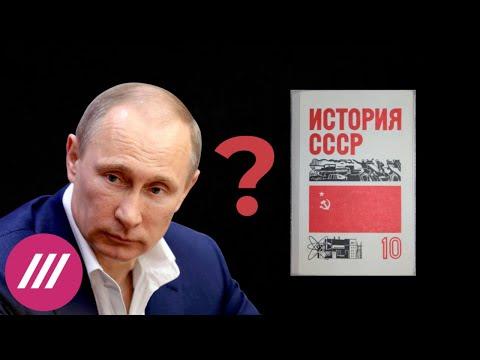 Парад Победы приближали, как могли. Зачем Владимир Путин переписывает историю|Мнение Михаила Фишмана