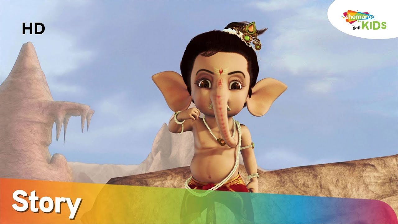 बाल गणेश जी की कहानिया | Bal Ganesh's Stories 02 - Episode – 08 | Shemaroo Kids Hindi