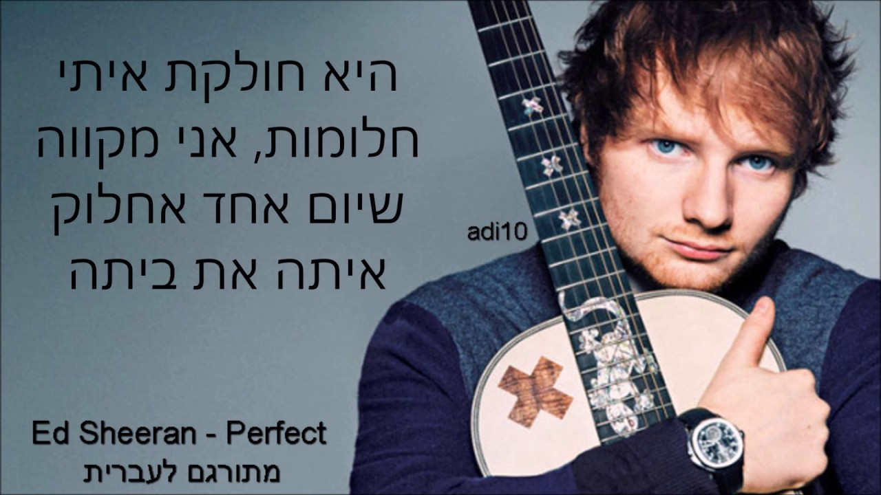 Perfect ed sheeran letra
