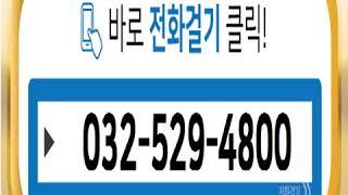 [청라동 주택] 서구 청라동 상가주택 월세 2,000/…