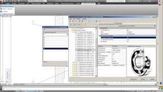 Библиотека Стандартные Изделия для AutoCAD