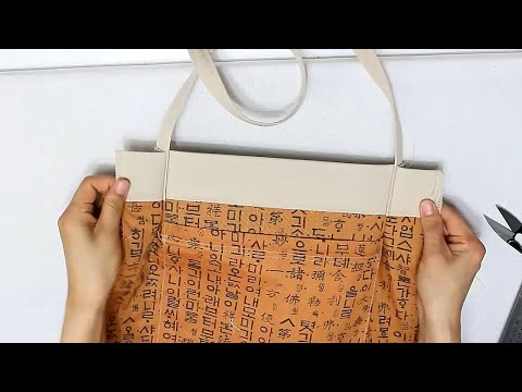 up cycling - 43/up cycle/2-포켓 에코백 만들기/Create two-pocket echo bags/Make a bag