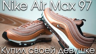 видео Купить Nike Air Max 2017 в Москве   Интернет-магазин спортивной обуви