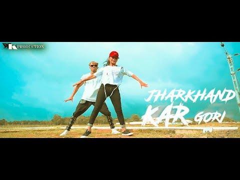New Nagpuri Dance Cover Video 2019  Jharkhand Kar Gori  Vishal Terkey   Kk Production