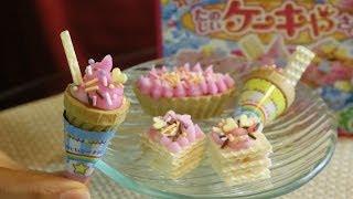 Kracie Popin' Cookin' Renewal Ice Cream And Cake Diy Candy 知育菓子 たのしいケーキやさん