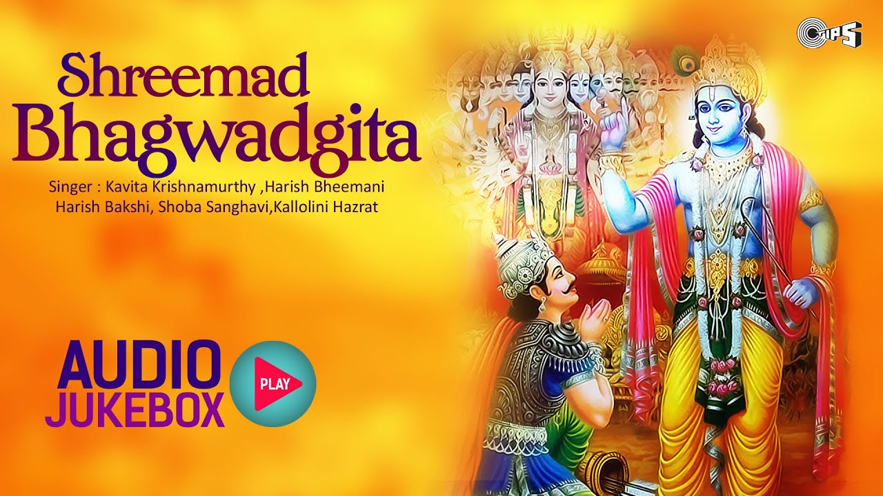 Bhagvad Gita Hindi Pdf