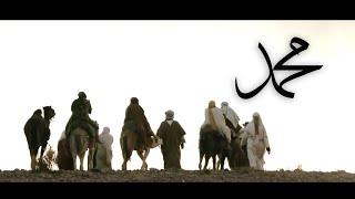 [TRAILER] Muhammad's Migration - Hope after Hardship