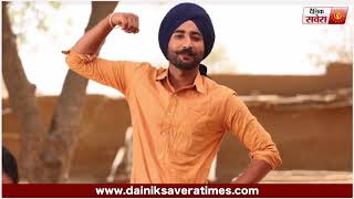 Bhalwan Singh's new poster released | Ranjit Bawa | Dainik Savera