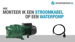 How to: Stroomkabel monteren op een waterpomp [230 Volt]