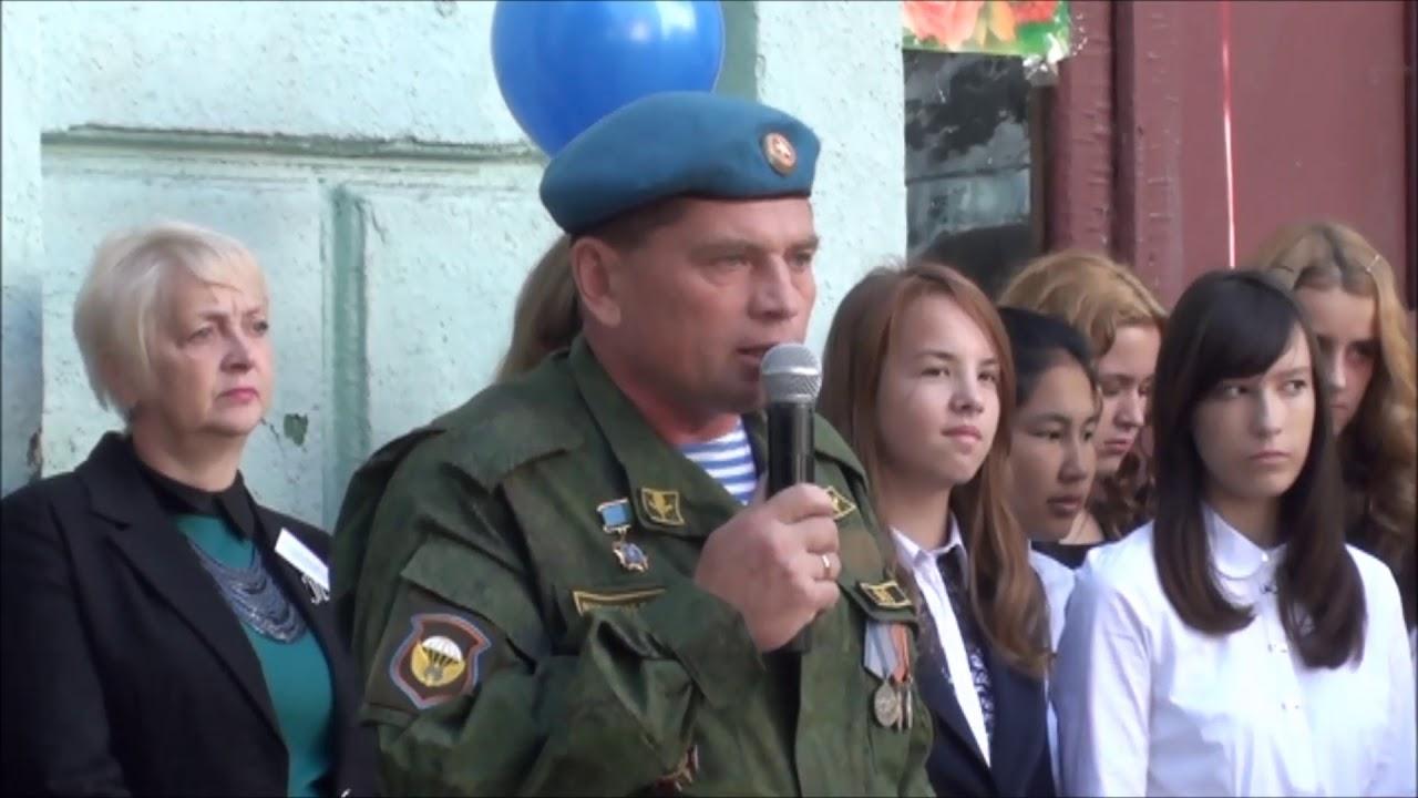 МБОУ ЦО №11 г.Тула.  1 сентября 2017г.