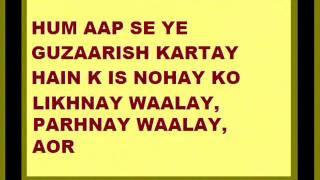 waheed-ul-hasan kamalia -Gaye Thay Karbala Ko