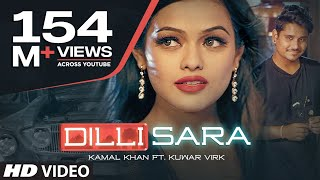 Dilli Sara Kamal Khan Kuwar Virk Audio Song Latest Punjabi Songs 2017 34 T Series 34