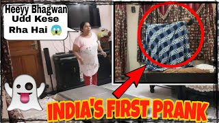 GHOST PRANK ON INDIAN MOM (part-2) (epic reaction😂 )2020 /GOES WRONG / Abhishek
