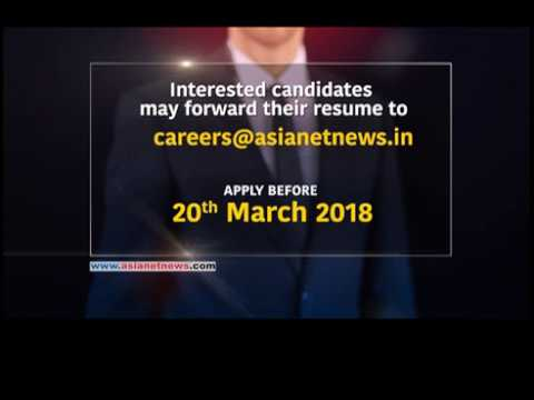Asianet News Requires Assistant Manager/Deputy Manager(Finance and Accounts)| Asianet News Careers