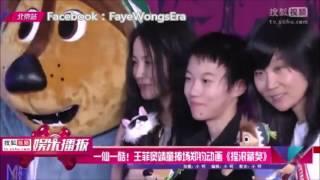 王菲和竇靖童出席首影《搖滾藏獒》 2016.07.04