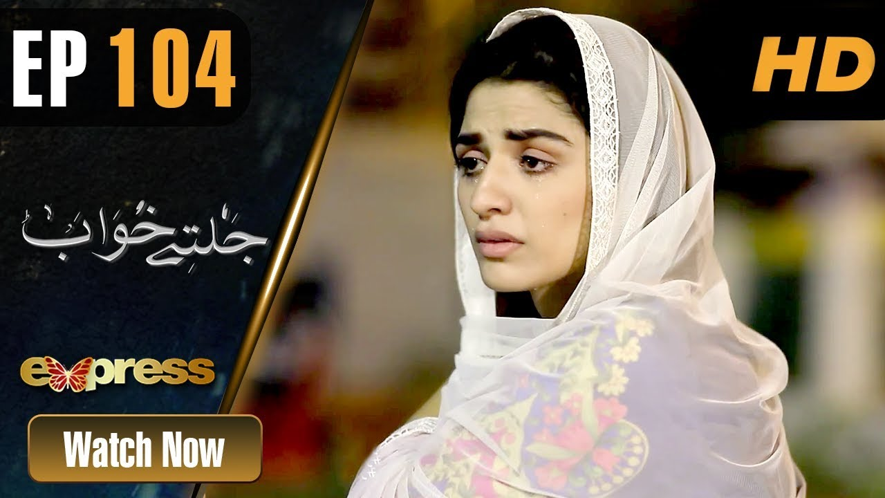 Jaltay Khwab - Episode 104 Express TV Mar 31