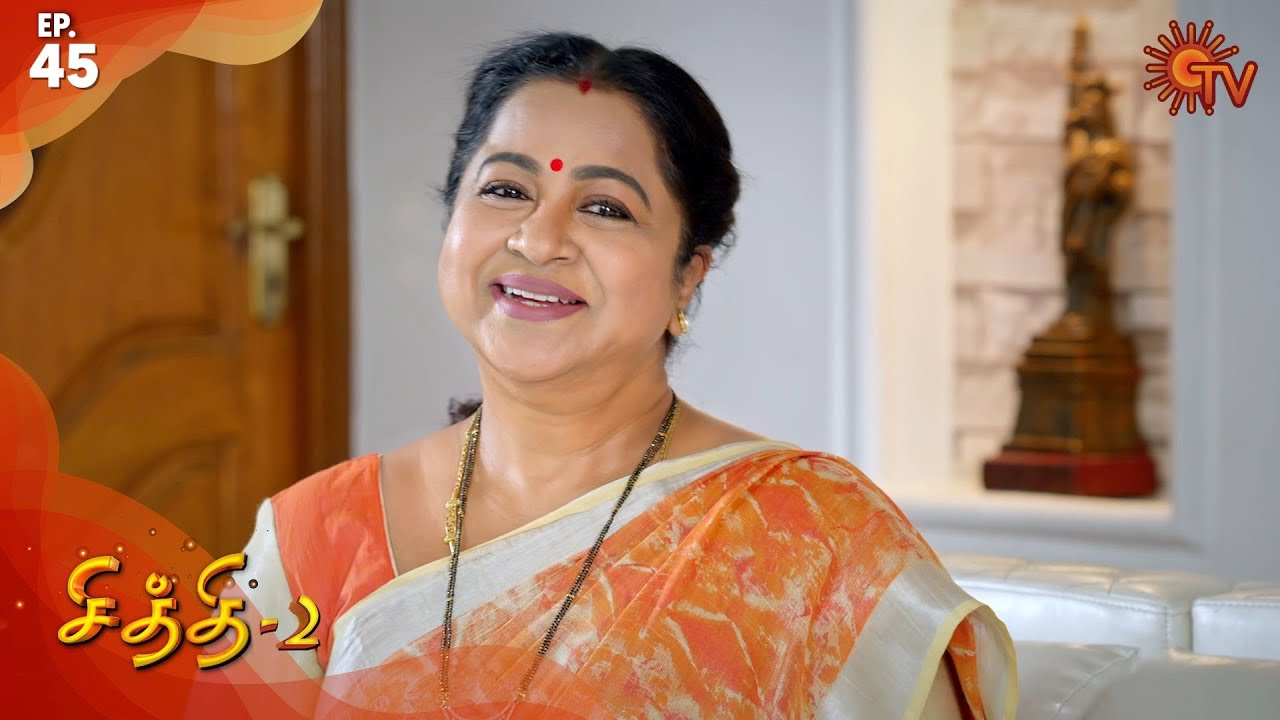 Chithi 2 – Episode 45 | 18th March 2020 | Sun TV Serial | Tamil Serial