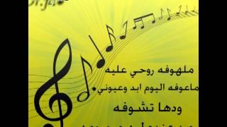 كاراوكي اغنية شعلومه