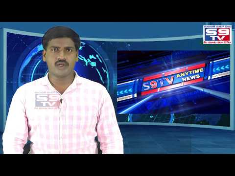 S9TV Prime News Update 19-04-2018