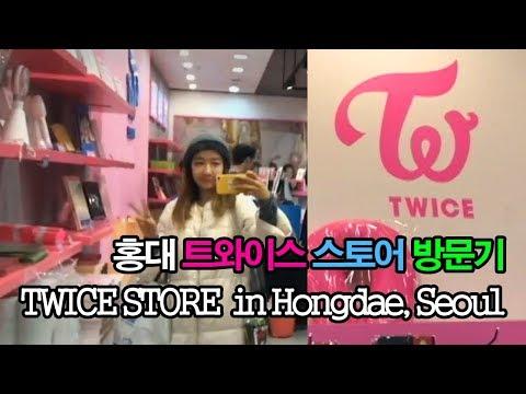 TWICE STORE in Hongdae, Seoul, South Korea - YouTube