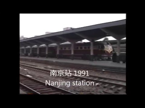 China Railway 1991 Nanjing station 308次直快 往杭州