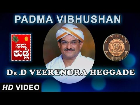 PADMA VIBHUSHAN TO DR D VEERENDRA HEGGADE DHARMASTHALA