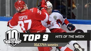 17/18 KHL Top 9 Hits for Week 16 and 17