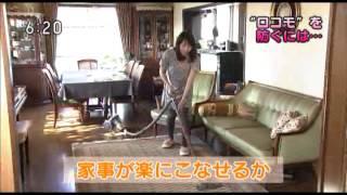 NHKの熱烈発信!福岡NOWの特集! ロコモティブシンドローム(運動...