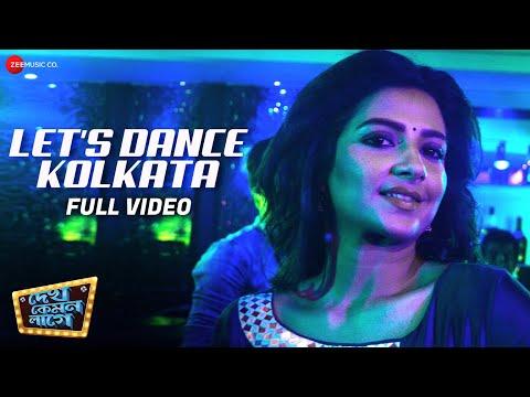 Let's Dance Kolkata-Dekh Kemon Lage | Soham, Subhashree G | Palak | Abhijit Guha,Sudeshna Roy|J