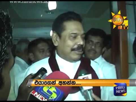 Mahinda Rajapaksa Speaks About Basil Rajapaksa