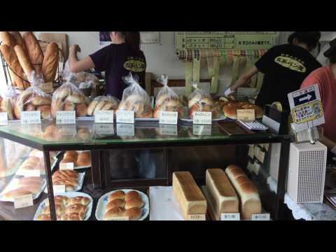 Oldest Japanese Bakery Beppu