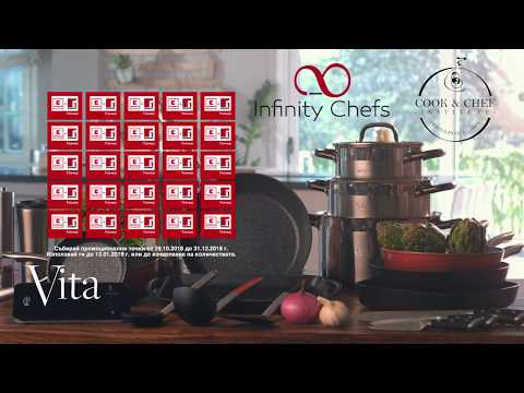 VITA By Infinity Chefs - Kaufland Bulgaria 25''