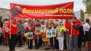 9 мая 2016 года г  Каргополь  Марш Бессмертного полка(Источник - http://arh112.ru., 2016-05-09T13:49:48.000Z)