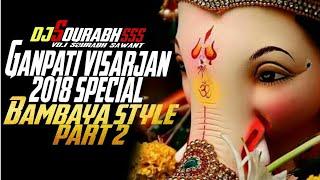 Ganpati visarjan 2018 special- Bambaya style part 2-DJ Saurabh From Mumbai GANPATI BAPPA DJ  vfx