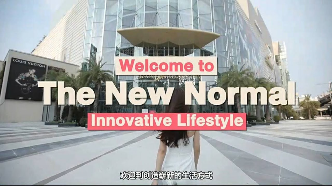 Onesiam Welcome To The New Normal Innovative Lifestyle Youtube