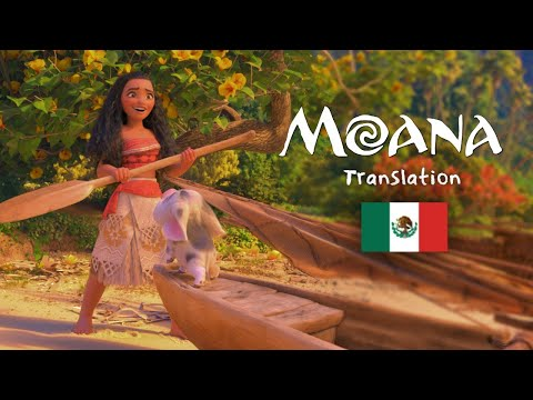 Disney's Moana | Cuan lejos voy - How Far I'll Go (Latin Spanish version) with S&T [FIXED LYRICS]