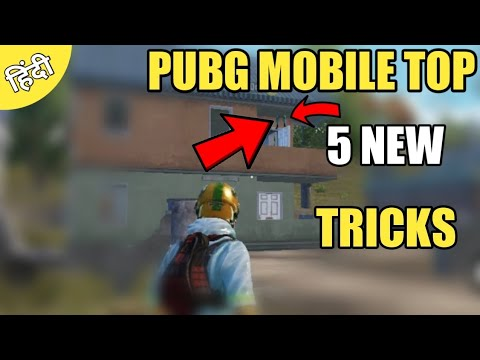 Pubg Mobile Top 5 Secret Tips And Tricks Hindi !  Only 0.5% People Know About This Tricks In Pubg
