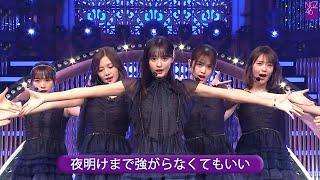 乃木坂46 24th 「夜明けまで強がらなくてもいい」 Best Shot Version.