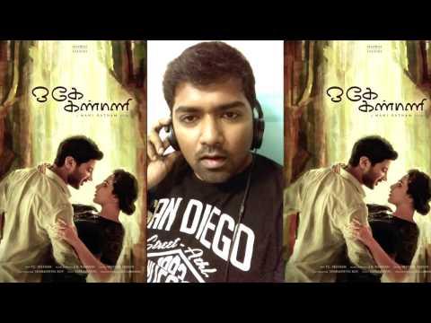 OK Kanmani - Aye Sinamika Video | 1 Take | Venkat | A.R. Rahman, Mani Ratnam | Karthik | Ok Jaanu