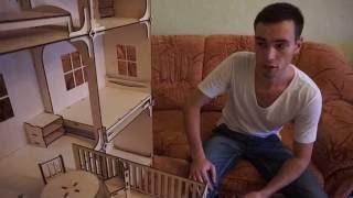Обзор на большой кукольный домик для барби , который можно купить в Украине