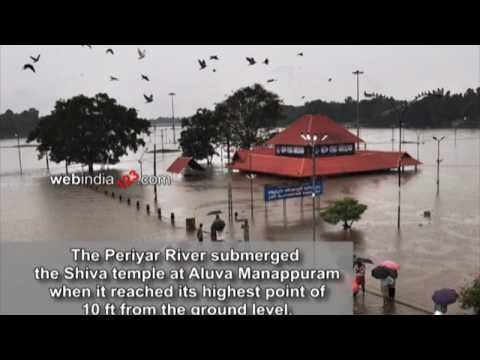 Aluva Mahadeva Temple Under Flood | Webindia123